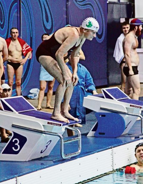moj-olimp-rekord
