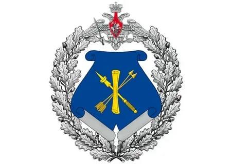 75-летие 4 ЦНИИ Министерства обороны